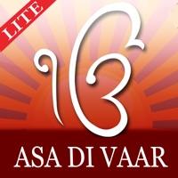 Codes for Asa Di Var Hack