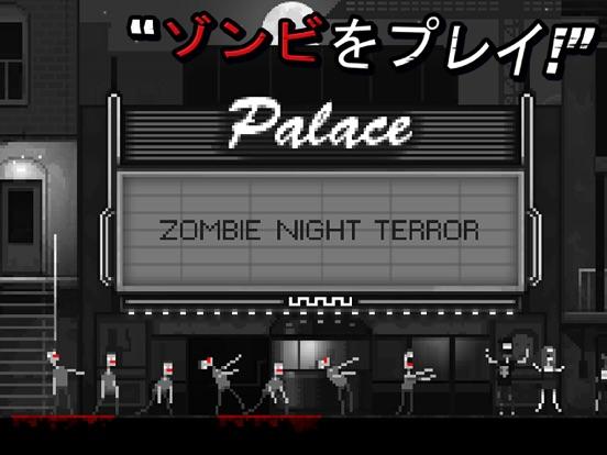 Zombie Night Terrorのおすすめ画像1