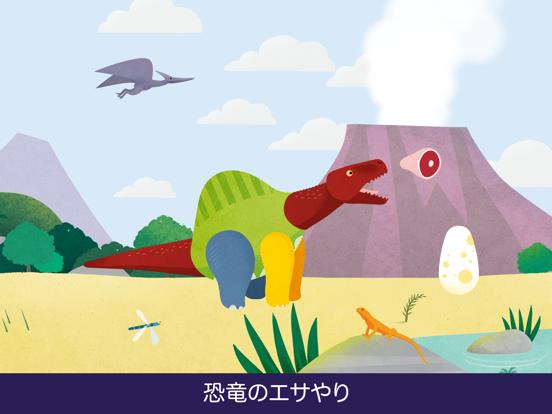 Dinosaur Mixのおすすめ画像3