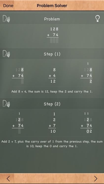 MathBoard Addition screenshot-3