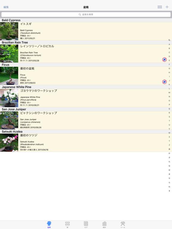 https://is5-ssl.mzstatic.com/image/thumb/Purple123/v4/64/a1/dd/64a1ddde-5b21-eded-80ab-9465c7c1bf55/pr_source.png/576x768bb.png