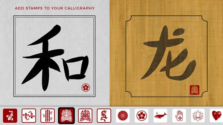 Calligraphy Calm - Ink Brush screenshot-3