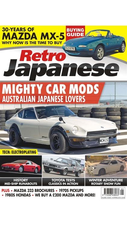 Retro Japanese