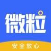 微粒宝-快速短期手机理财app