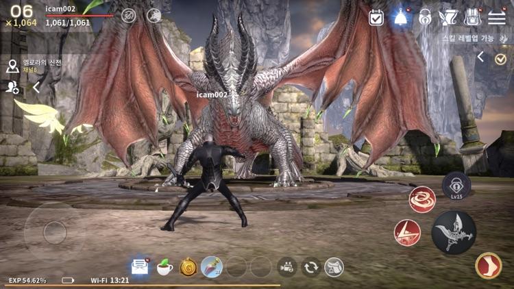 이카루스M screenshot-6