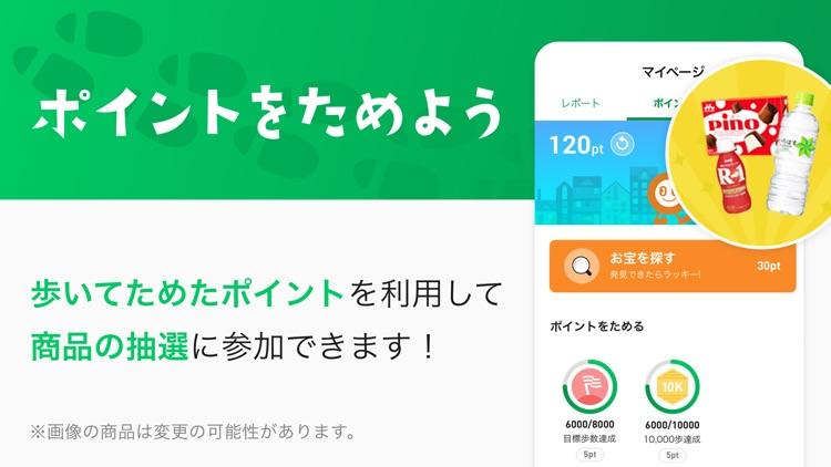 ナビタイムの歩数計アプリ - ALKOO(あるこう)