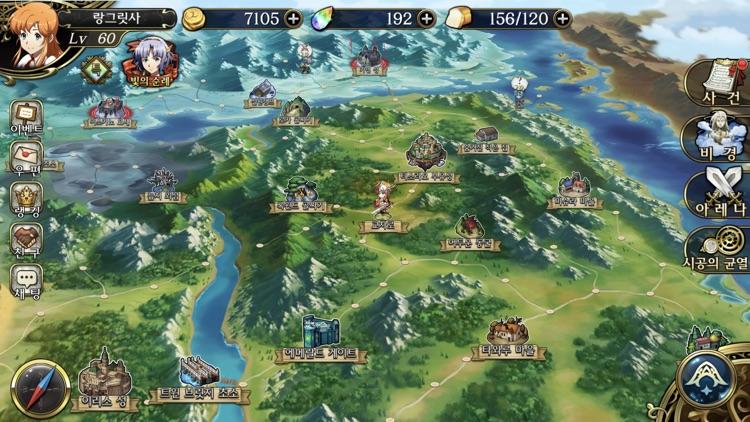 랑그릿사 screenshot-6