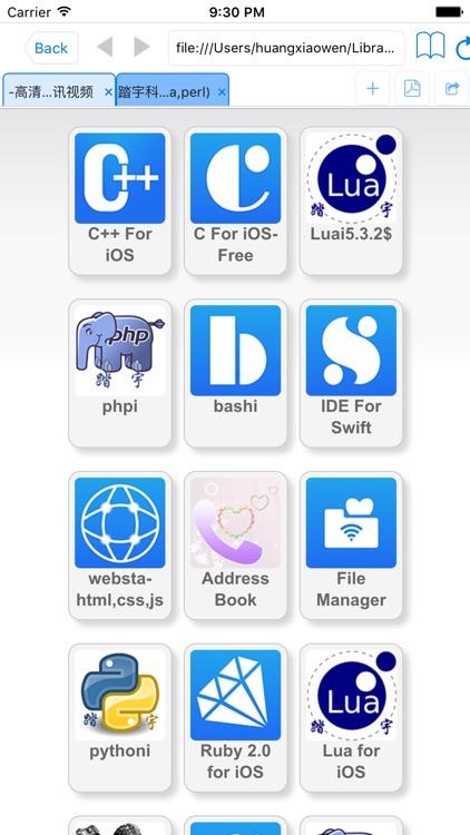 C-programming language for os screenshot-3