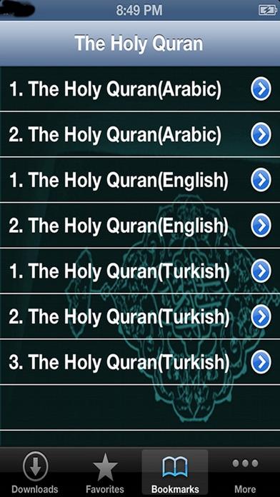 Quran Abdullah Awad Al Juhany screenshot one