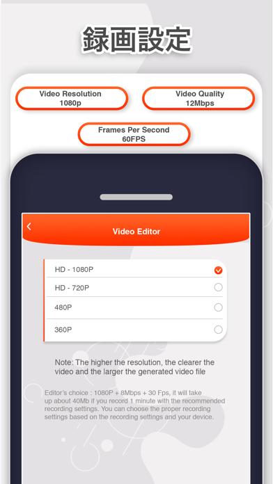 画面録画 - 画面録画アプリ - RecProのおすすめ画像5