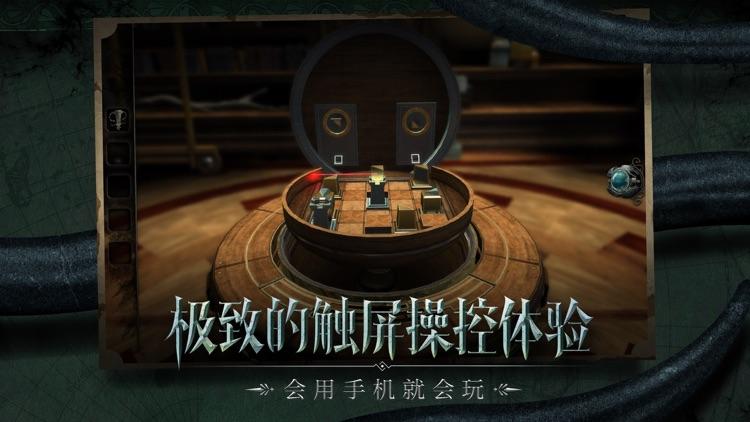 迷室:往逝-The Room: Old Sins官方中文版 screenshot-3