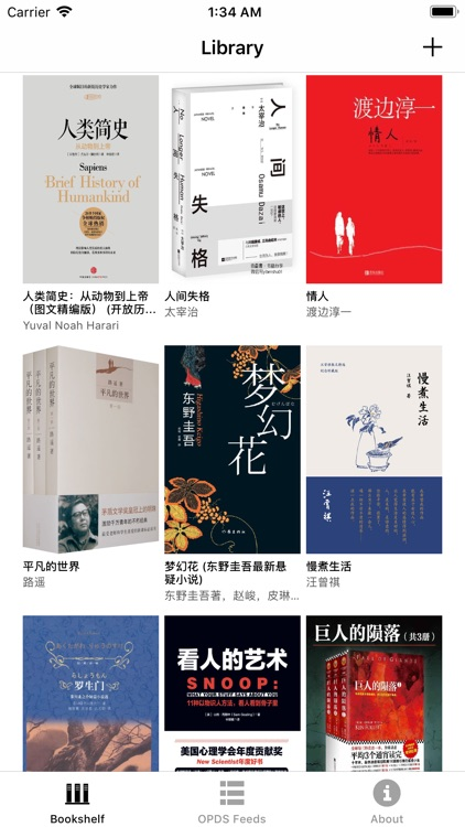 人生必读100本书(专业版)
