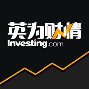 英为财情-全球股票外汇期货行情