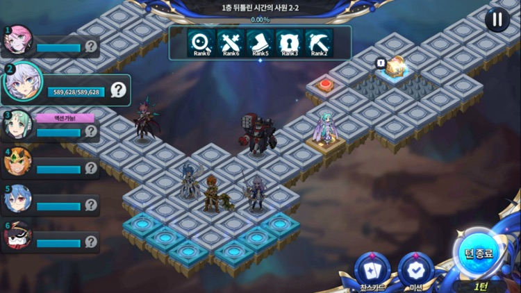 그랜드체이스 screenshot-7
