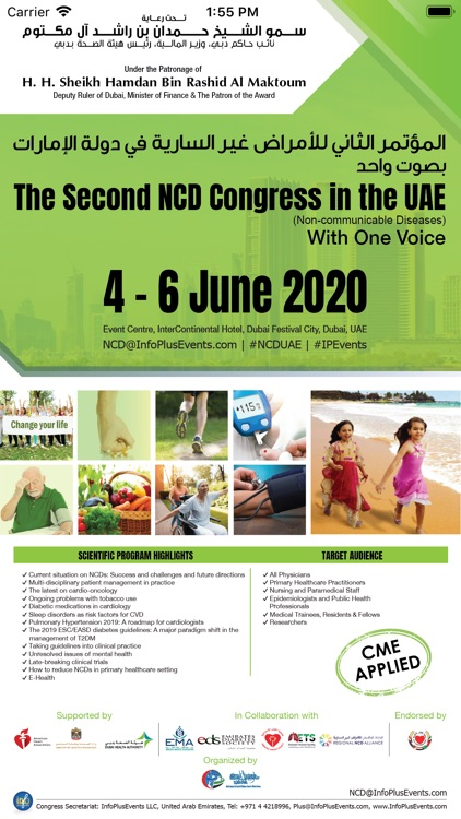 The 2nd NCD Congress, UAE