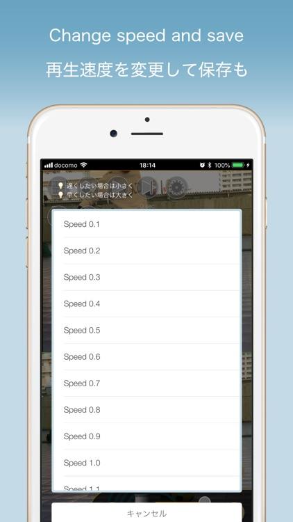 MultiVideo -SideBySide Overlap screenshot-3