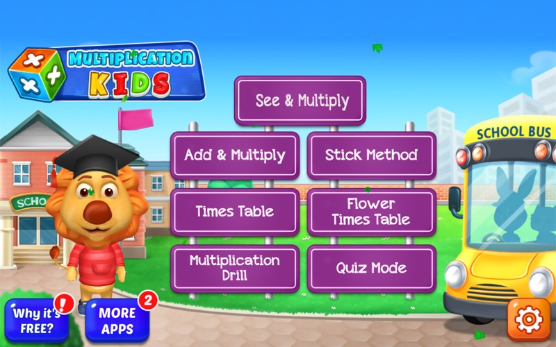 Multiplication Kids: Math Game Screenshot