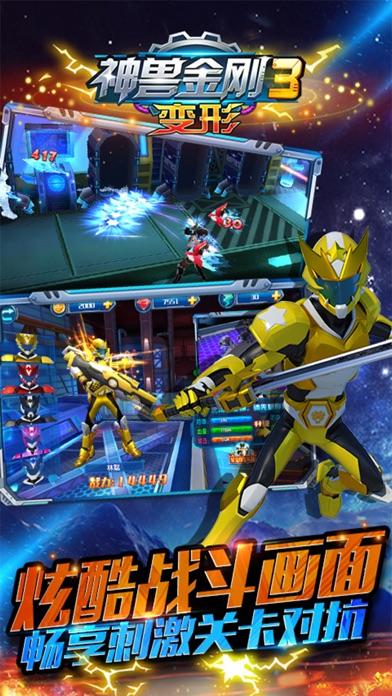 Armored warriors screenshot three