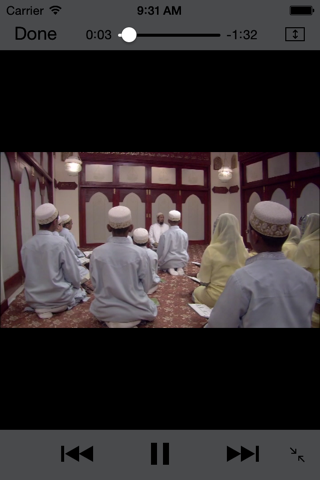 Duroos al-Quran al-Kareem - náhled