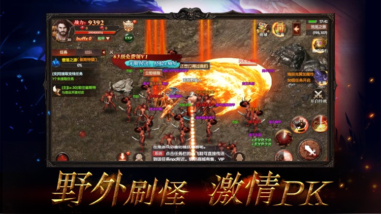 黑暗大陆—大型暗黑魔幻ARPG手游 screenshot-4