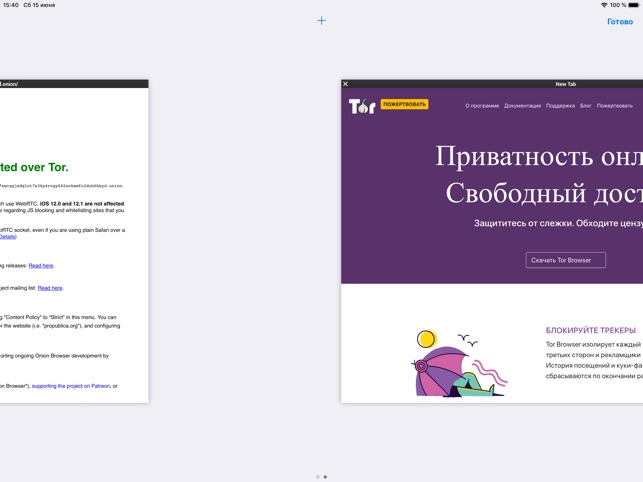 tor browser android настройка hyrda вход