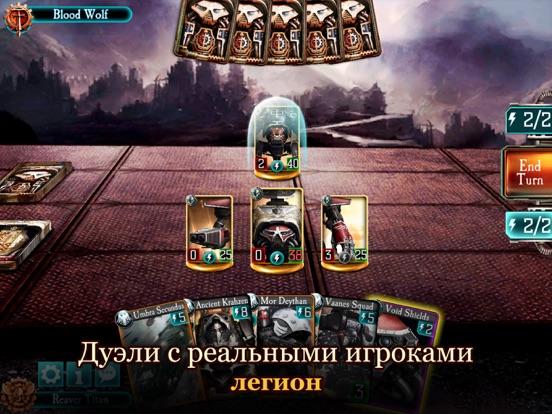 Игра The Horus Heresy: Legions