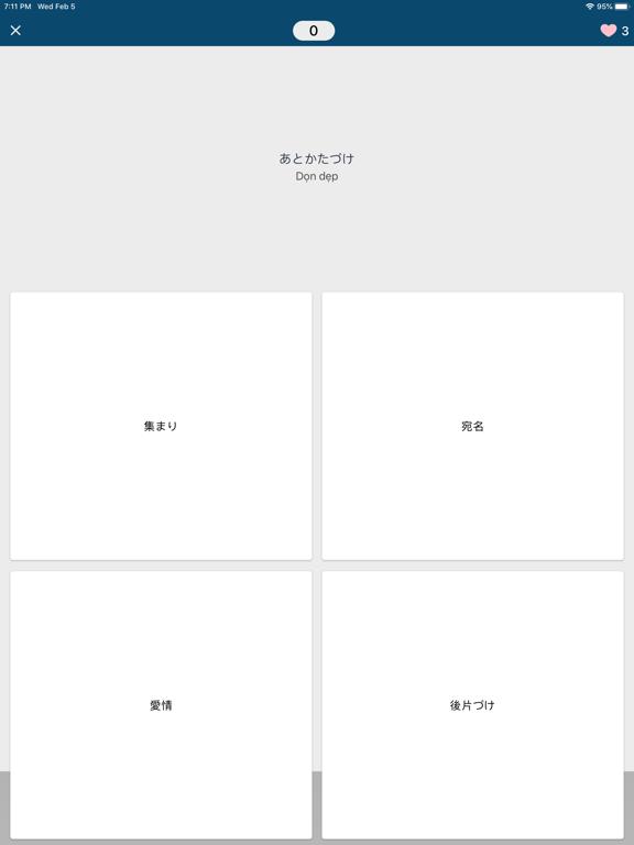 Học tiếng Nhật Shinkanzen screenshot 10