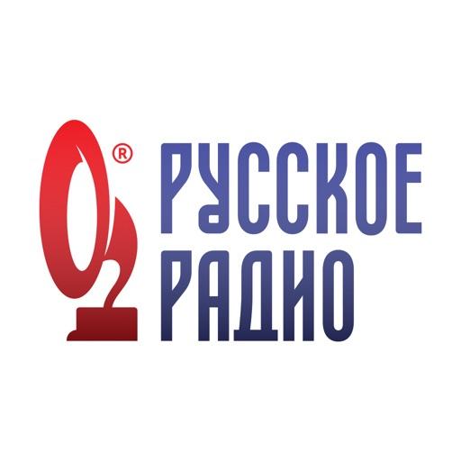 Русское Радио – радио онлайн iOS App