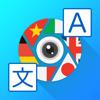 Camera Translator: Translate+ - Vulcan Labs Company Limited