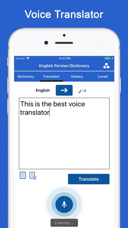English to Persian Dictionary