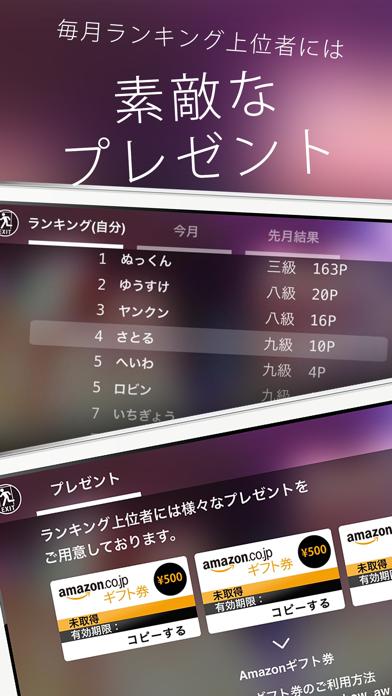 シンプル麻雀〜初心者も遊べるAI対戦麻雀〜のおすすめ画像3