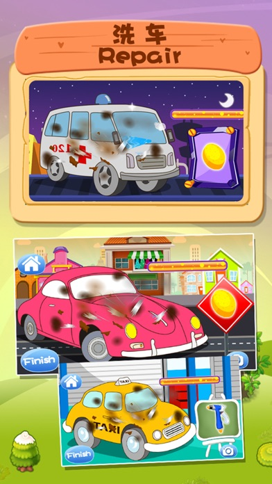 Little car city - vehicle game screenshot three