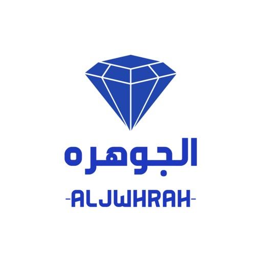 Aljwhrah