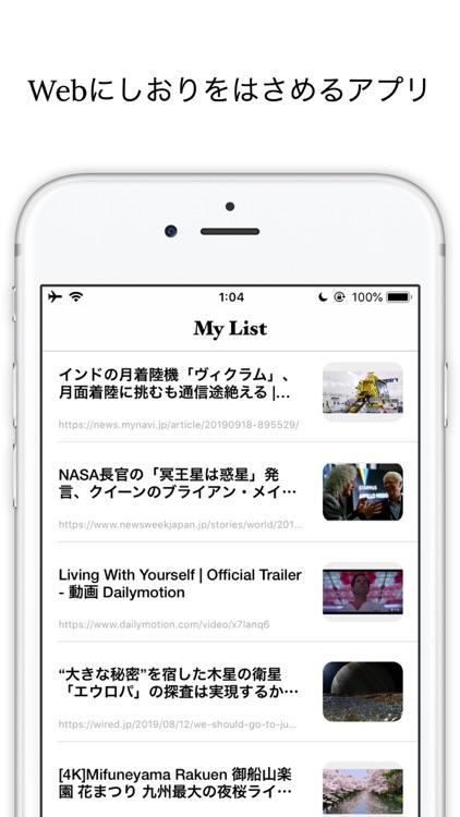 Shiori Web for safari