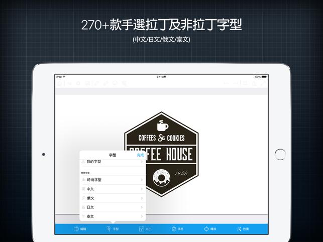 InstaLogo標誌建立器; 創建 傳單, 海報 Screenshot