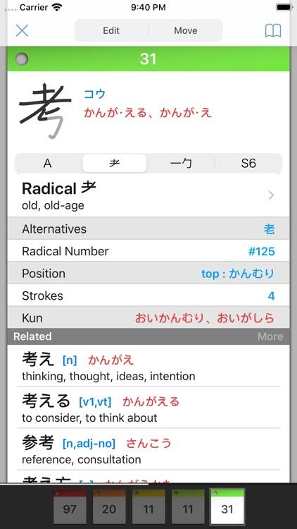 StickyStudy Japanese