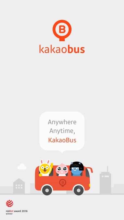 KakaoBus