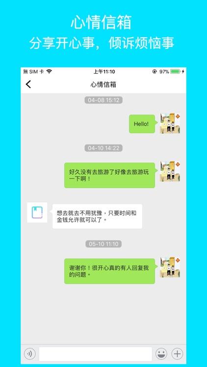 五年日记本专业版 screenshot-6