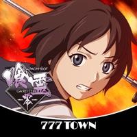 【月額課金】[777TOWN]パチスロ喰霊-零-のアプリアイコン(大)