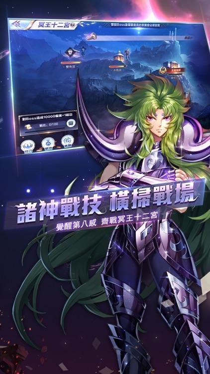 聖鬥士星矢:覺醒 screenshot-3