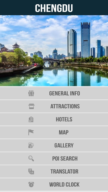 Chengdu City Travel Guide screenshot-1