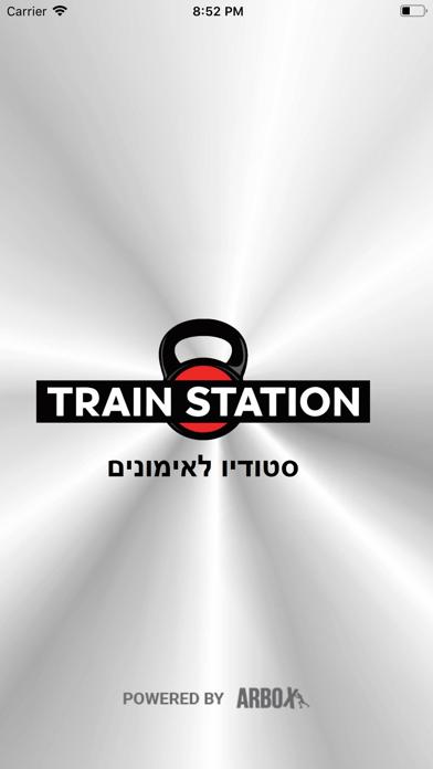 Train Station - Haifa screenshot 1