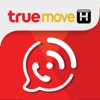 WiFi Calling by TrueMove H - iPhoneアプリ