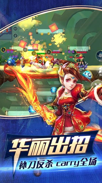 超能战队-超时空英雄,巅峰对决 screenshot-5