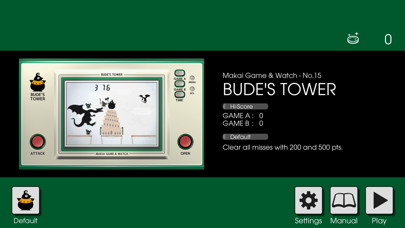 BUDE'S TOWER Screenshot