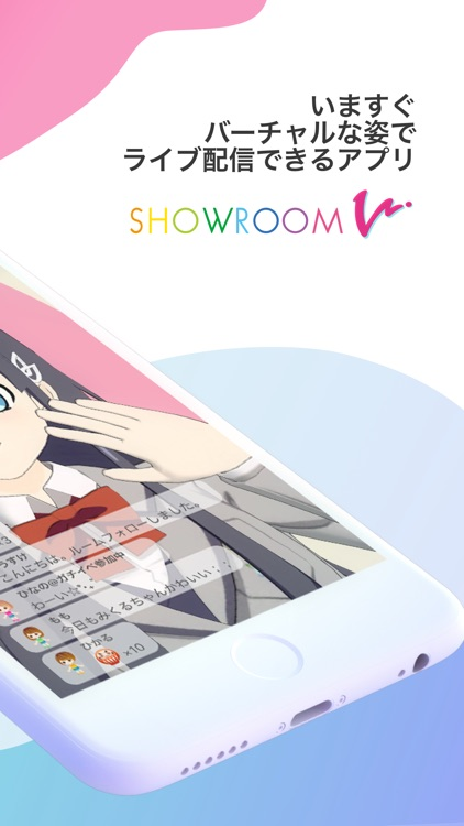 SHOWROOM V