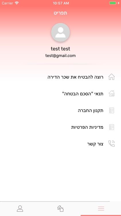 ballaba-מבטיחה לך את שכר הדירה screenshot-4