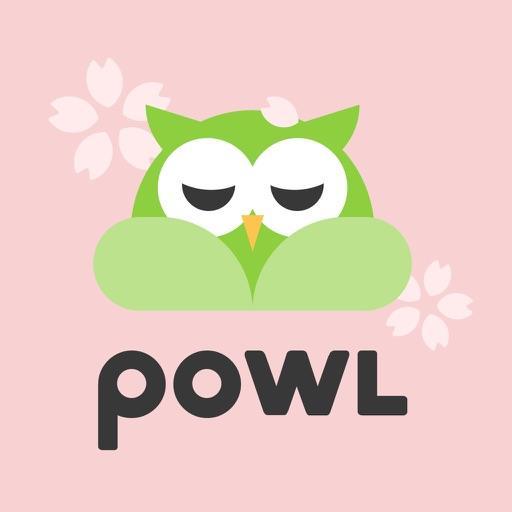 簡単アンケートがポイント-ニュースも読めるPowl(ポール)