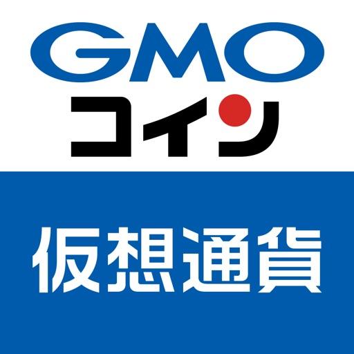 GMOコイン 仮想通貨ウォレット