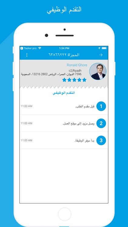 Tasker App User screenshot-4